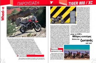 Layout design for a spread of the article for the Tiger 800/XC